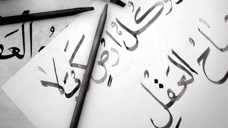 Les lettres en arabes