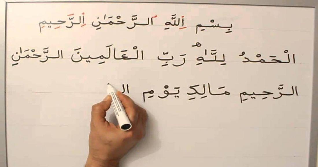 Découvrir la langue arabe